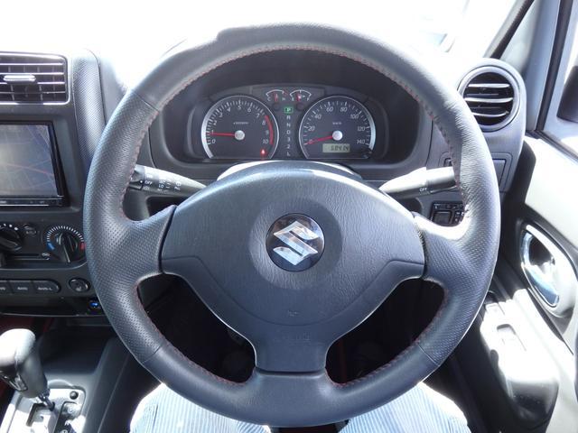 ワイルドウインド 4WD 社外メモリーナビ レザーシート 純正16AW ヒーテッドドアミラー ETC(25枚目)