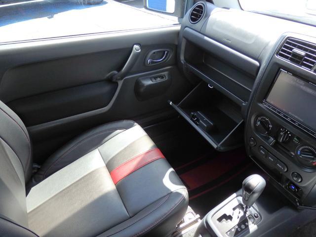 ワイルドウインド 4WD 社外メモリーナビ レザーシート 純正16AW ヒーテッドドアミラー ETC(30枚目)
