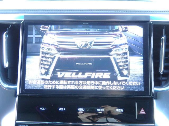 2.5Z Gエディション 4WD ワンオーナー車 純正SDナビ LED 衝突軽減ブレーキ 両側パワースライドドア ETC(6枚目)