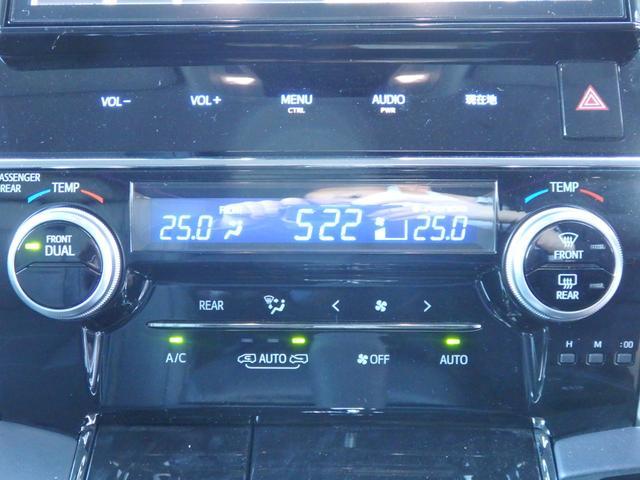 2.5Z Gエディション 4WD ワンオーナー車 純正SDナビ LED 衝突軽減ブレーキ 両側パワースライドドア ETC(9枚目)