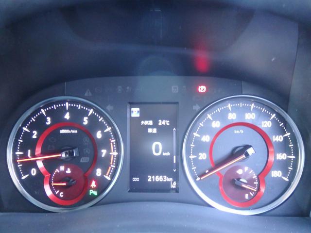2.5Z Gエディション 4WD ワンオーナー車 純正SDナビ LED 衝突軽減ブレーキ 両側パワースライドドア ETC(27枚目)