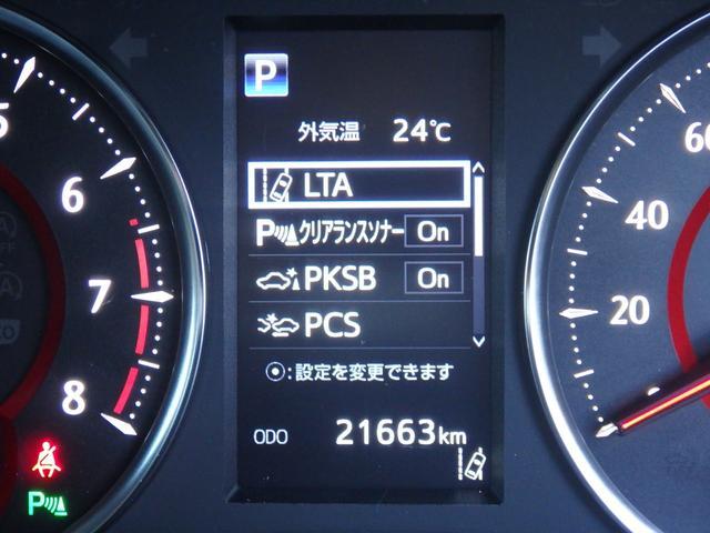 2.5Z Gエディション 4WD ワンオーナー車 純正SDナビ LED 衝突軽減ブレーキ 両側パワースライドドア ETC(31枚目)