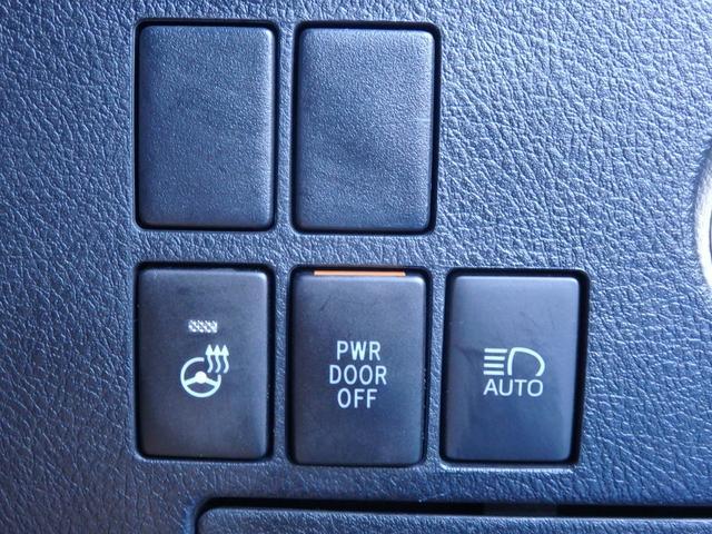 2.5Z Gエディション 4WD ワンオーナー車 純正SDナビ LED 衝突軽減ブレーキ 両側パワースライドドア ETC(33枚目)