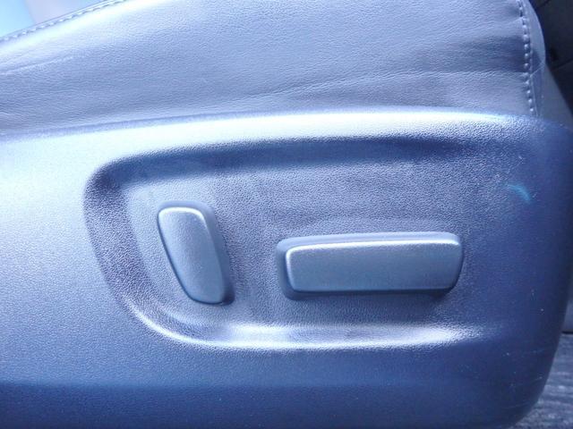2.5Z Gエディション 4WD ワンオーナー車 純正SDナビ LED 衝突軽減ブレーキ 両側パワースライドドア ETC(35枚目)