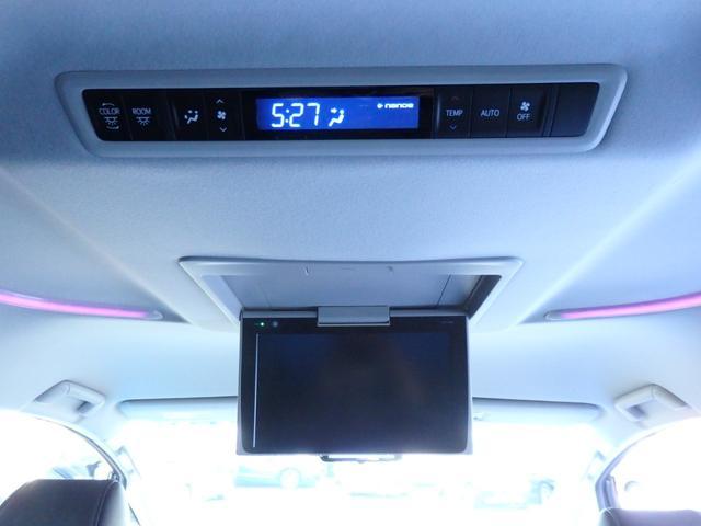 2.5Z Gエディション 4WD ワンオーナー車 純正SDナビ LED 衝突軽減ブレーキ 両側パワースライドドア ETC(38枚目)