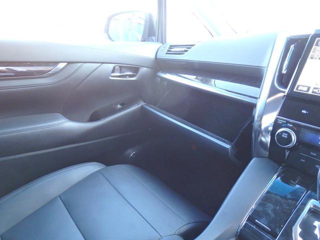 2.5Z Gエディション 4WD ワンオーナー車 純正SDナビ LED 衝突軽減ブレーキ 両側パワースライドドア ETC(40枚目)