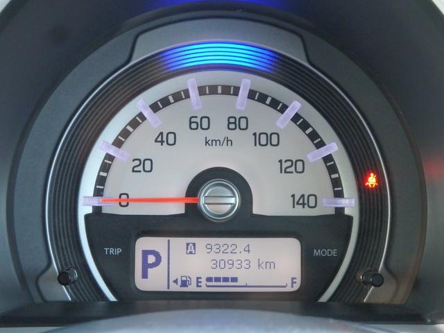 G ワンオーナー車 社外オーディオ 衝突軽減ブレーキ シートヒーター(26枚目)