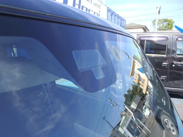 G ワンオーナー車 社外オーディオ 衝突軽減ブレーキ シートヒーター(28枚目)