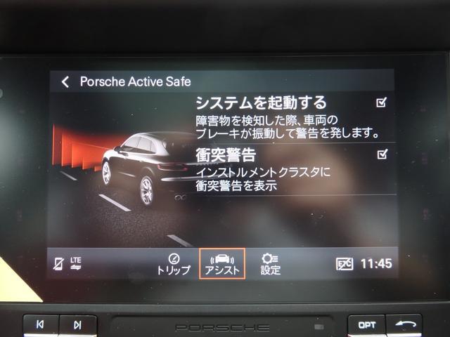 マカンGTS 4WD 純正HDDナビ HID 衝突軽減ブレーキ レザーシート 純正20AW サンルーフ パドルシフト ETC(32枚目)