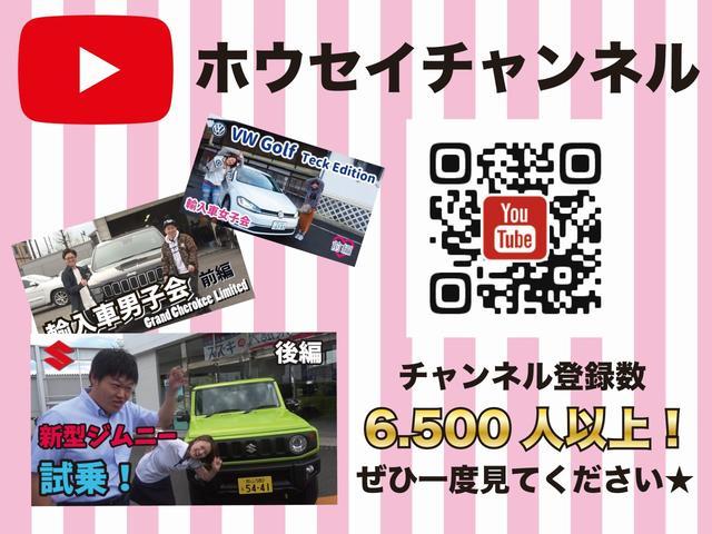XG 4WD 社外メモリーナビ ライトレベライザー フォグライト ETC(42枚目)