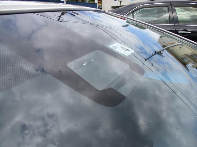 S 社外SDナビ 衝突軽減ブレーキ モード変更 横滑り防止 ETC(27枚目)