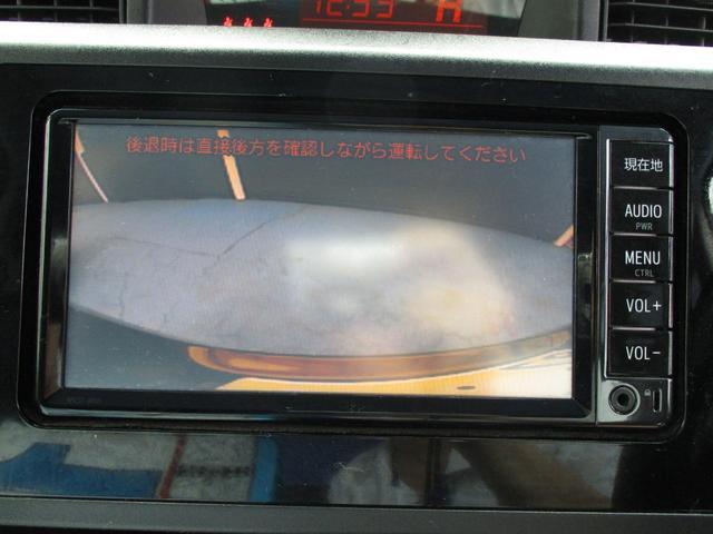 X S 純正SDナビ オートライト 衝突軽減ブレーキ 左側パワースライドドア ETC(7枚目)