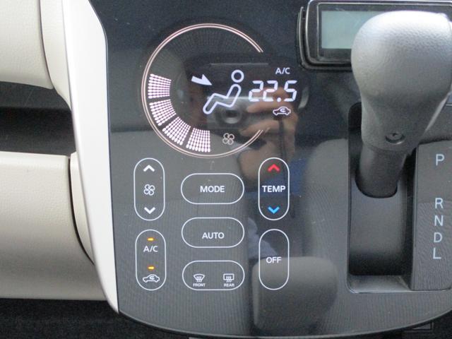 X 4WD 社外SDナビ プッシュスタート シートヒーター 社外15AW アイドリングストップ ETC(9枚目)