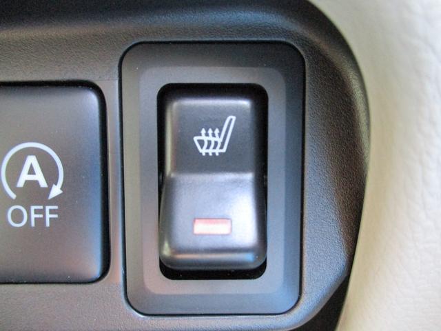 X 4WD 社外SDナビ プッシュスタート シートヒーター 社外15AW アイドリングストップ ETC(30枚目)