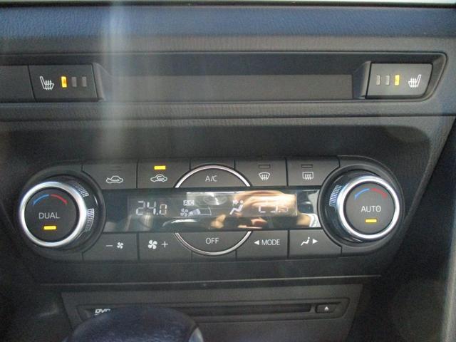 20Sツーリング Lパッケージ 純正SDナビ HID 衝突軽減ブレーキ レザーシート パドルシフト 純正18AW ETC(25枚目)