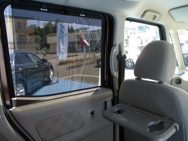 T セーフティパッケージ 4WD ワンオーナー車 社外SDナビ 衝突軽減ブレーキ 左側パワースライドドア シートヒーター ETC(31枚目)
