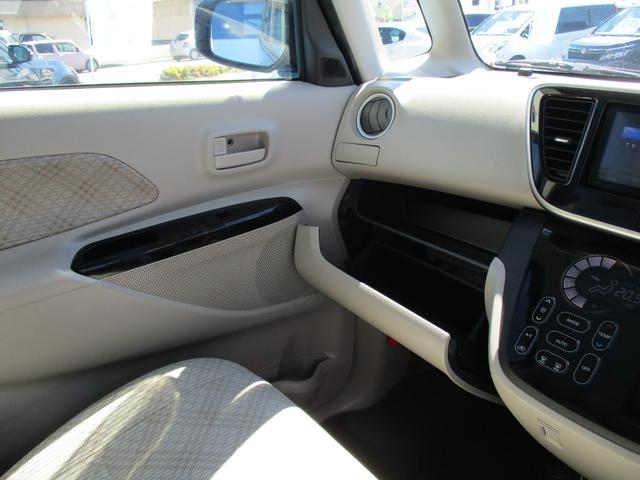 T セーフティパッケージ 4WD ワンオーナー車 社外SDナビ 衝突軽減ブレーキ 左側パワースライドドア シートヒーター ETC(32枚目)