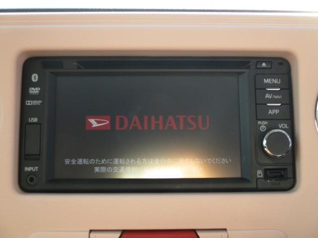 ココアプラスXスマートセレクションSN 4WD 純正SDナビ HID アイドリングストップ バックカメラ ETC(6枚目)