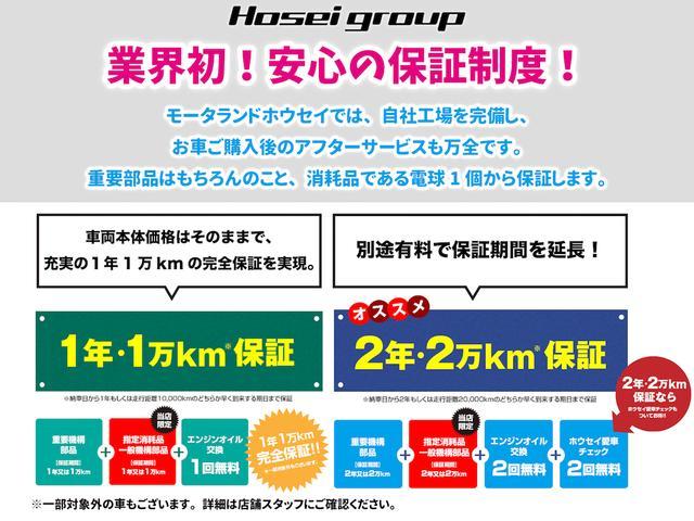 ココアプラスXスマートセレクションSN 4WD 純正SDナビ HID アイドリングストップ バックカメラ ETC(30枚目)
