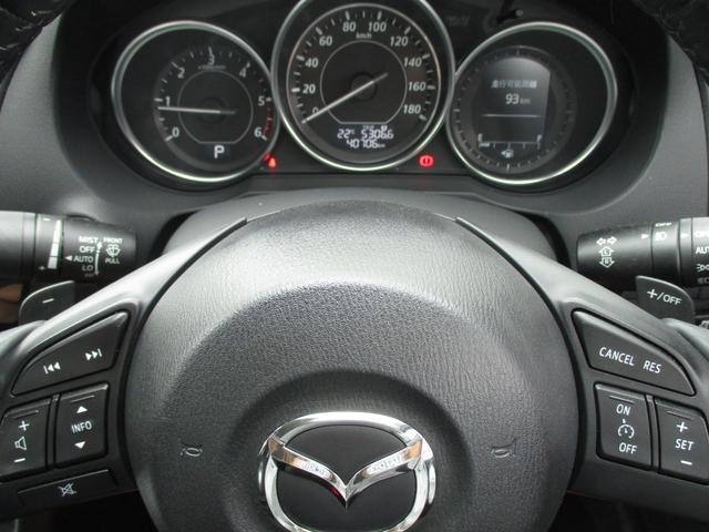 XD ワンオーナー車 純正メモリーナビ HID 衝突軽減ブレーキ パドルシフト(24枚目)