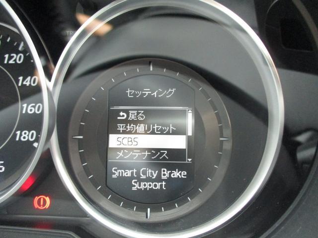 XD ワンオーナー車 純正メモリーナビ HID 衝突軽減ブレーキ パドルシフト(28枚目)