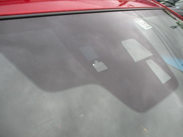 XD ワンオーナー車 純正メモリーナビ HID 衝突軽減ブレーキ パドルシフト(29枚目)