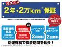 e-パワー X 社外メモリーナビ オートライト 衝突軽減ブレーキ 純正15AW ETC(35枚目)