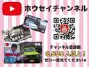 X 4WD 社外SDナビ プッシュスタート シートヒーター 社外15AW アイドリングストップ ETC(41枚目)