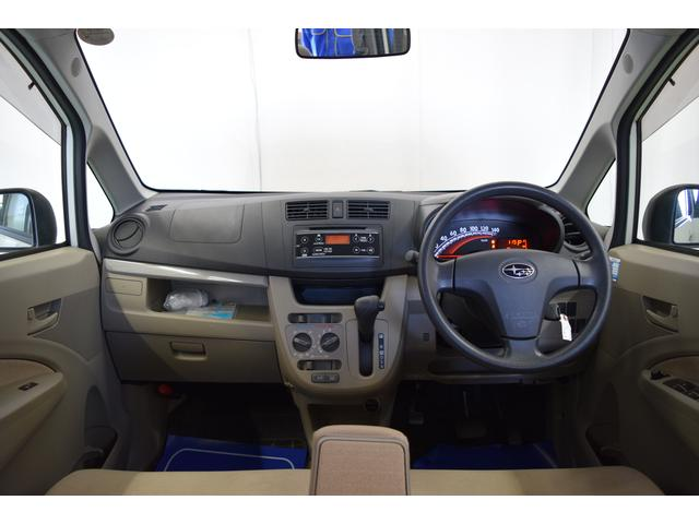 SUBARU認定中古車は、全車、第三者機関の車両状態発行書を発行してあります!!!