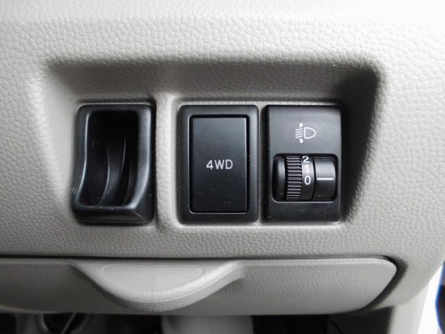 スズキ エブリイ PA切り替え4WD新品タイヤ両側スライドACタイベルチェーン