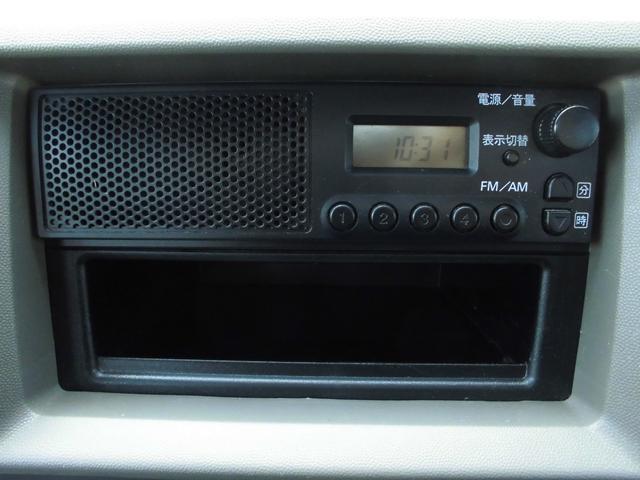 純正ラジオ!
