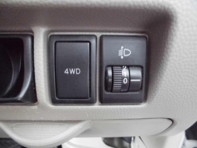 切り替え式4WD!ボタン一つの簡単操作!光軸調整付!