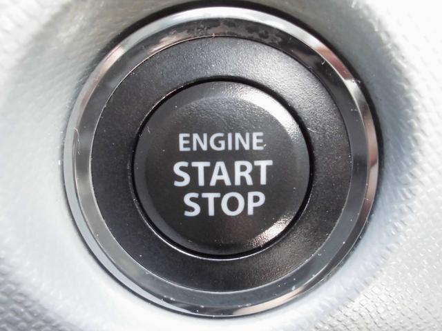 エンジンプッシュスタート!ボタン一つの簡単操作!