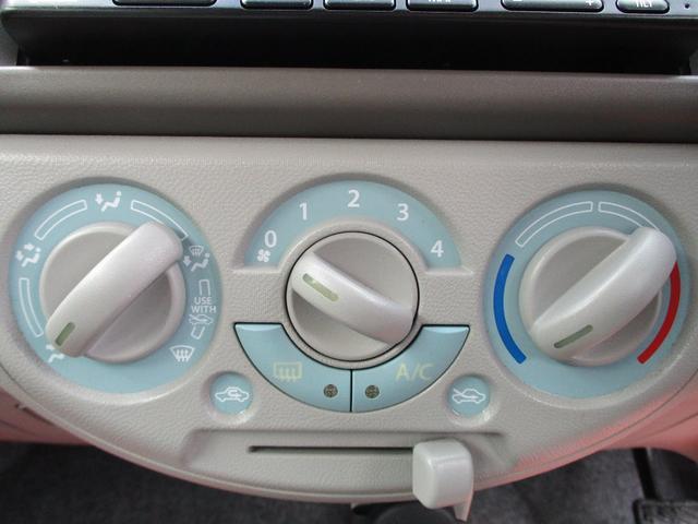 エアコン操作パネル!ボタン一つの簡単操作!
