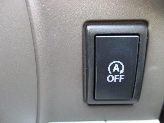 エネチャージアイドリングSTOP付で燃費良好!ボタン一つの簡単操作!
