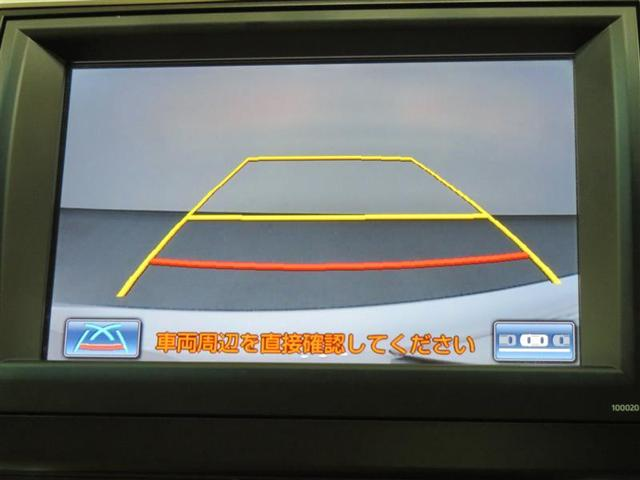 ハイブリッド レザーパッケージ 革シート フルセグ HDDナビ バックカメラ HIDヘッドライト 記録簿(9枚目)