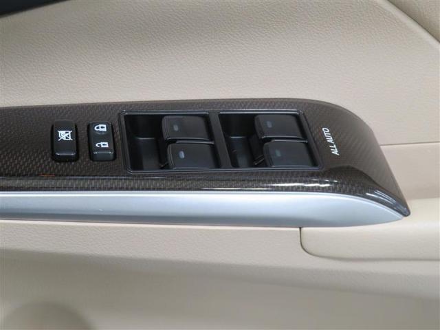 ハイブリッド レザーパッケージ 革シート フルセグ HDDナビ バックカメラ HIDヘッドライト 記録簿(16枚目)
