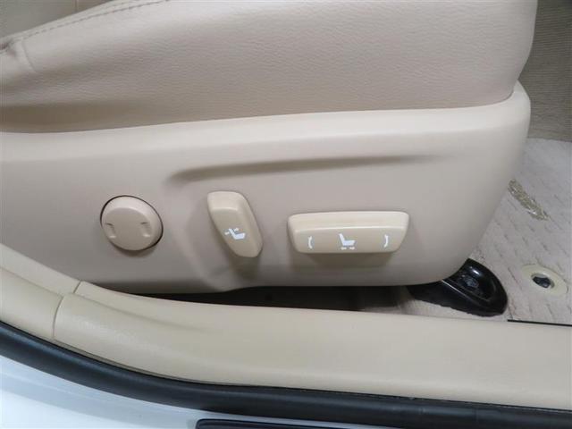 ハイブリッド レザーパッケージ 革シート フルセグ HDDナビ バックカメラ HIDヘッドライト 記録簿(18枚目)