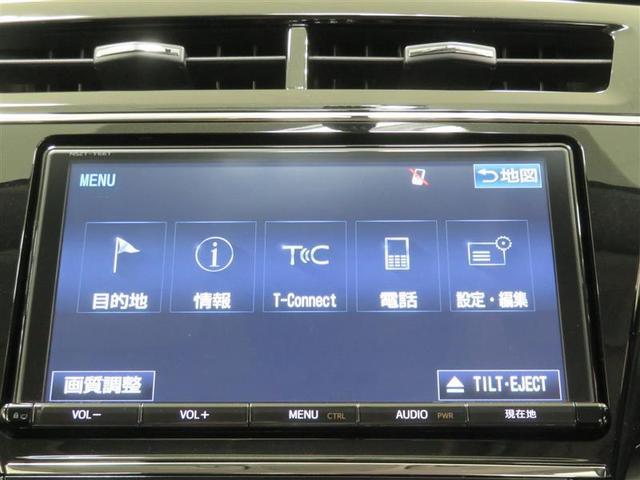 S チューン ブラックII フルセグ メモリーナビ DVD再生 バックカメラ ETC(8枚目)