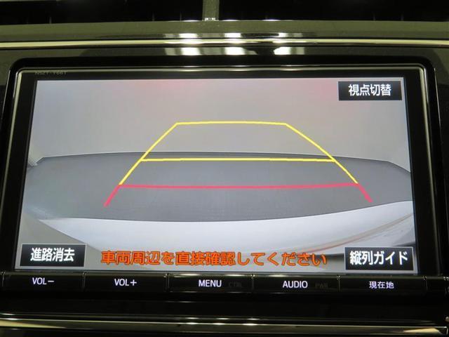 S チューン ブラックII フルセグ メモリーナビ DVD再生 バックカメラ ETC(9枚目)