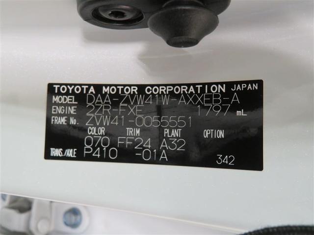S チューン ブラックII フルセグ メモリーナビ DVD再生 バックカメラ ETC(26枚目)