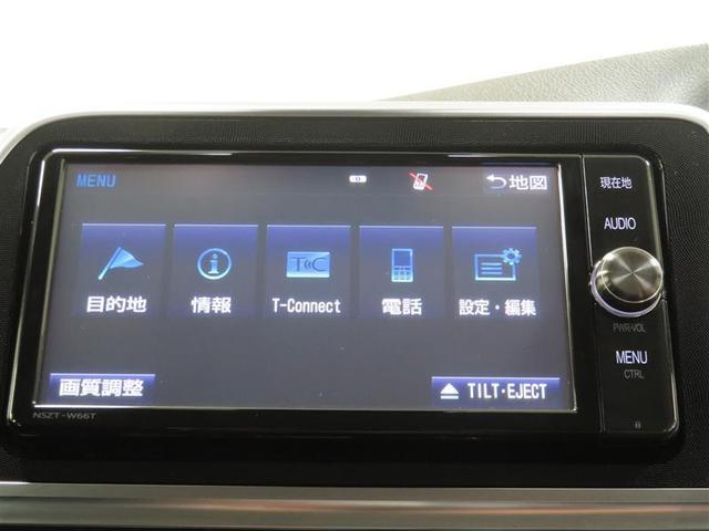 ハイブリッドG ワンセグ HDDナビ DVD再生 バックカメラ ETC 両側電動スライド HIDヘッドライト 乗車定員7人 3列シート 記録簿(8枚目)
