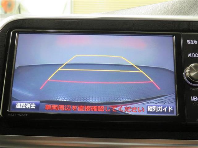 ハイブリッドG ワンセグ HDDナビ DVD再生 バックカメラ ETC 両側電動スライド HIDヘッドライト 乗車定員7人 3列シート 記録簿(9枚目)