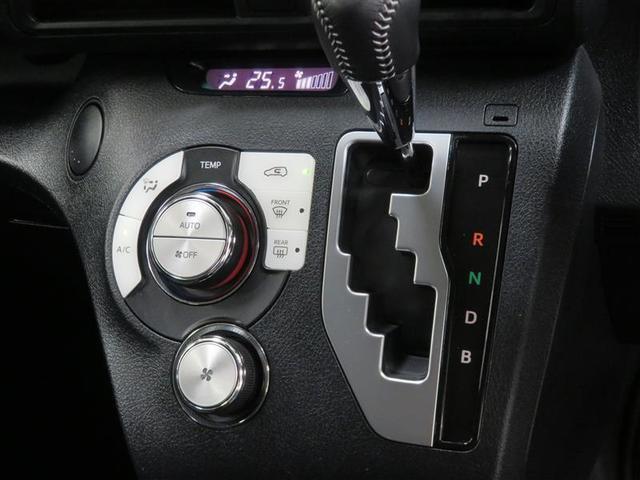 ハイブリッドG ワンセグ HDDナビ DVD再生 バックカメラ ETC 両側電動スライド HIDヘッドライト 乗車定員7人 3列シート 記録簿(14枚目)
