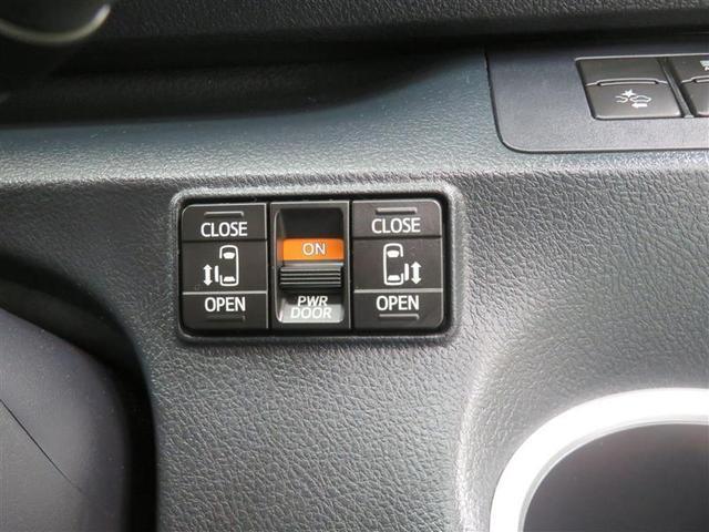 ハイブリッドG ワンセグ HDDナビ DVD再生 バックカメラ ETC 両側電動スライド HIDヘッドライト 乗車定員7人 3列シート 記録簿(17枚目)