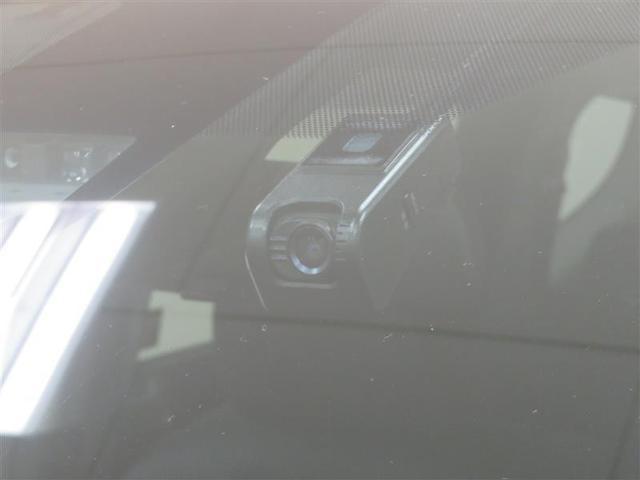 ハイブリッドG ワンセグ HDDナビ DVD再生 バックカメラ ETC 両側電動スライド HIDヘッドライト 乗車定員7人 3列シート 記録簿(21枚目)