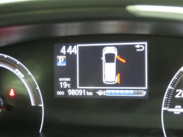 ハイブリッドG ワンセグ HDDナビ DVD再生 バックカメラ ETC 両側電動スライド HIDヘッドライト 乗車定員7人 3列シート 記録簿(28枚目)