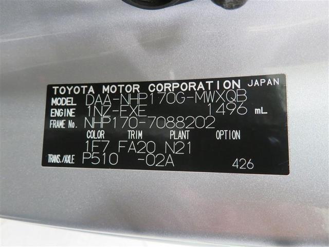 ハイブリッドG ワンセグ HDDナビ DVD再生 バックカメラ ETC 両側電動スライド HIDヘッドライト 乗車定員7人 3列シート 記録簿(31枚目)