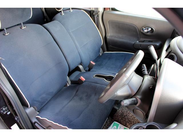 日産 キューブ 15X インディゴ+プラズマ スマートキー オートエアコン
