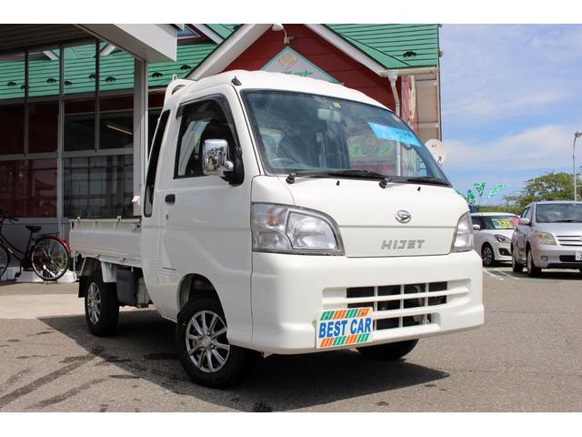 広々キャビンで人気のハイゼットトラックジャンボ☆